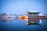 Winter Wonderland_Donggung Palace & Wolji Pond