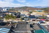 Sunchang Traditional Gochujang Village