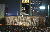 Festival at Seoul City Hall