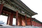 Myeongjeongmun of Changgyeonggung Palace
