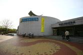 대구관광정보센터