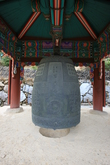 Beopeungsa Temple in Namhae