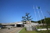 Jeju World Natural Heritage Center