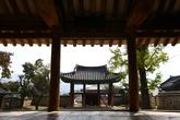 Museong Seowon Confucian Academy