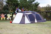 Jeju Dokkabi Campsite