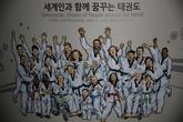 Muju Taekwondowon