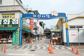 Hwacheon Market