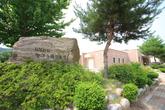 가평현암농경유물박물관