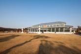 경주 동궁식물원
