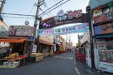 Daegu Anjirang Gopchang Alley