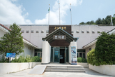 Yanggu Unification Hall