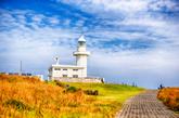 Marado Lighthouse