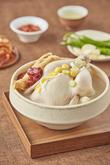 Samgyetang(Ginseong Chicken Soup)