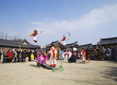 Korean Traditional Seesaw 