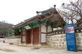 광양 김 시식지