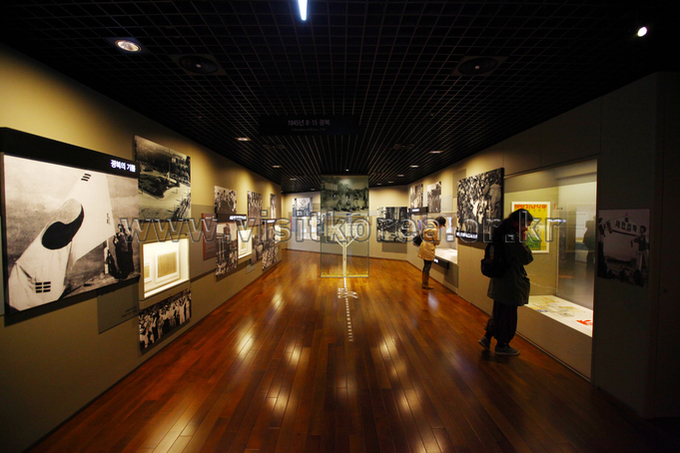 National Museum of Korean Contemporary History