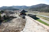Namdoseokseong Fortress