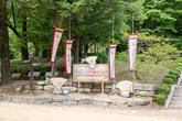 Mungyeong Traditional Tea Bowl Festival