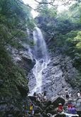 Gugok Falls