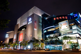 Lotte Department Store in Busan