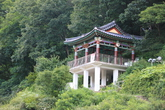 Goseokjeong