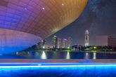 Songdo New City