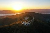 Gwangyang Gubongsan Observatory