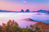 Maisan Mountain
