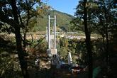 Pocheon Hantangang Sky Bridge