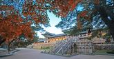 Bulguksa Temple