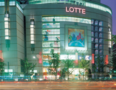 Lotte Department Store in Myeongdong