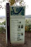 Eight Scenic Views of Imjin, Paju