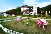 Hwajinpo Ecological Museum