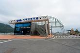 땅끝항 여객선터미널