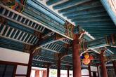 Goryeo Museum