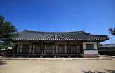 Go Jae Seon's Old House