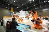 Robo World 2011