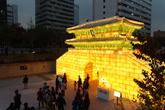 Seoul Lantern ..