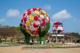 Korea Flower Park