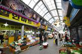 Gyeongju Seongdong Market