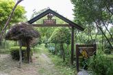 Agroland Taeshin Farm