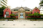 The Main Building of the old Customs House in Gunsan