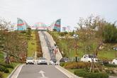 Leesabu Saja Gongwon Park