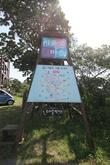 낙천의자공원