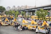 Seoul Bamdokka..