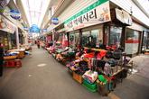 Geochang Market