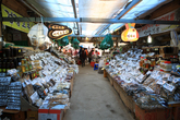 Hwagae Market ..