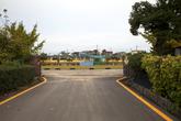Paju Peace & Unification Experience Center