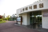 Gangwon Provin..