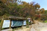 Bokgye Mountain